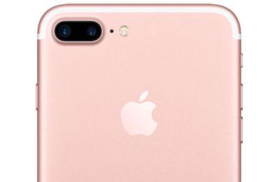 iPhone 7 Plus Maroc au prix de derbghalef