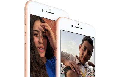 iPhone 8 Maroc au prix de derbghalef